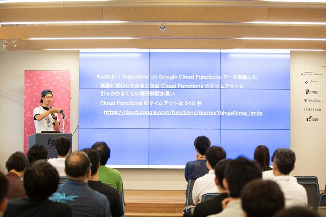 Report - Go Conference'19 Summer in Fukuoka